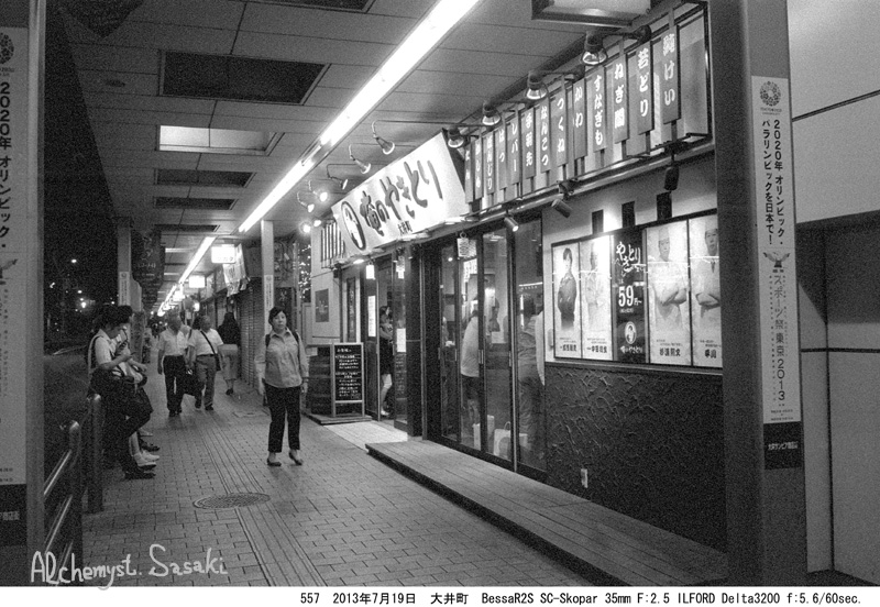 NightWalk(2)557-7.jpg