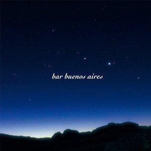 BarBuenosAires-EstrellaRCIP199.jpg