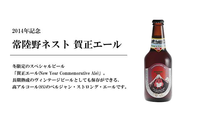 gasho2014.jpg