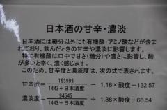 s-DSC01504.jpg
