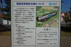 s-DSC02803.jpg