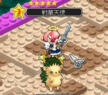 戦華天使1