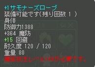 160魔体