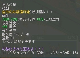 180N槍