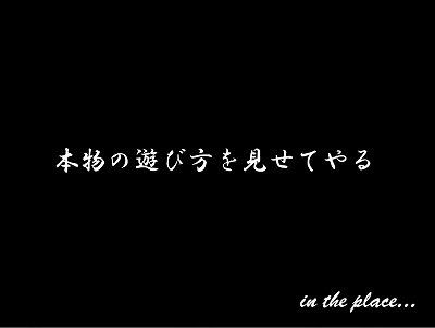in the place 表0001