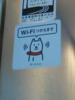 Wi-Hi