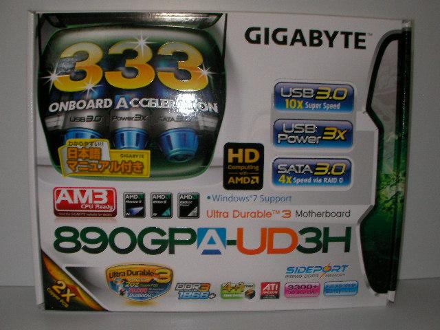 GA-890GPA-UD3H