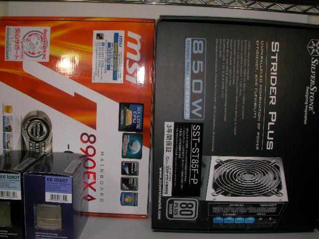 AMD-SHOW