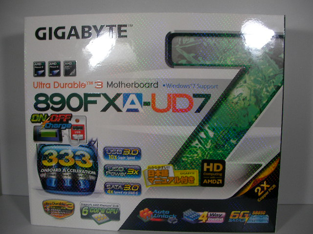 SANY0212_20100708010655.jpg
