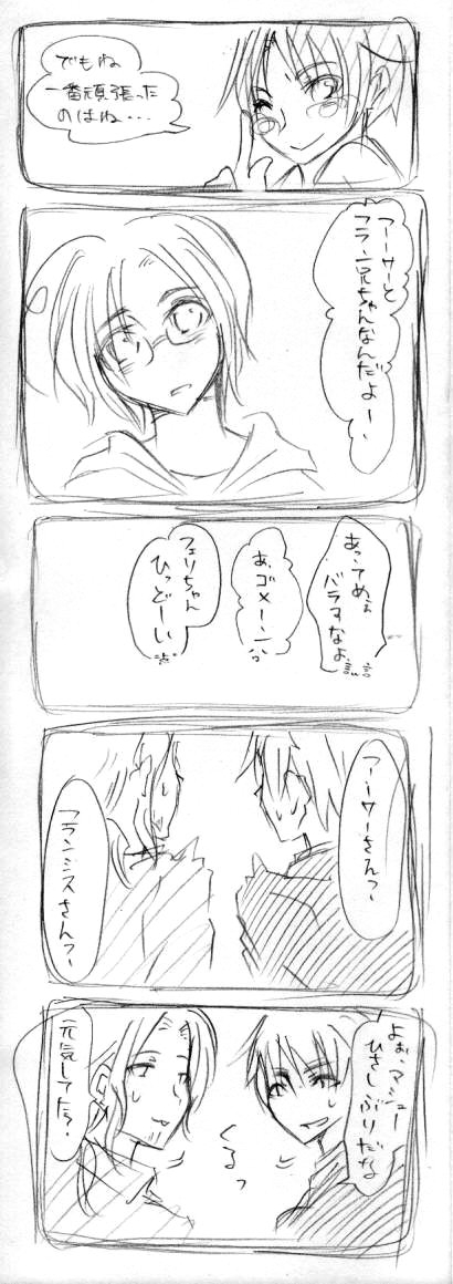 ましゅたん9
