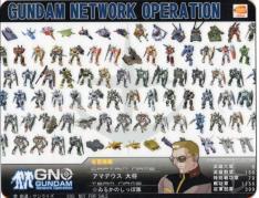 GNO1マウスパッド-デウス