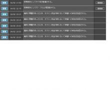 g110403-1.jpg