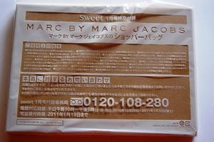 マークBYマークジェイコブスのショッパーバッグ