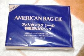 アメリカングランシーの特製2WAYバッグ