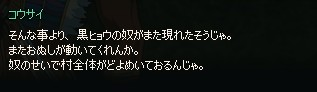 2013031032.jpg