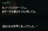 2013031048.jpg