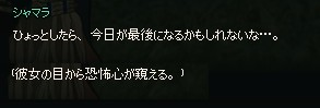 2013031137.jpg