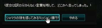 2013031139.jpg