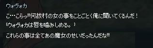 2013032218.jpg