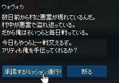 2013032219.jpg