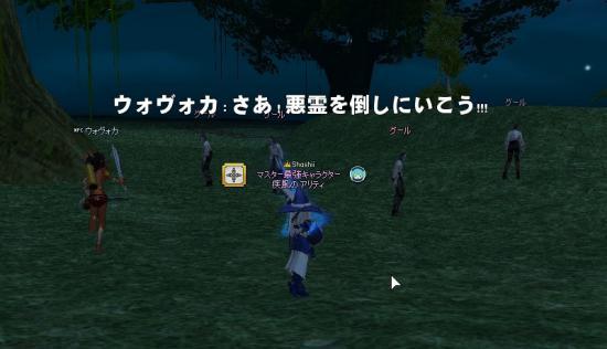 2013032239.jpg