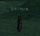 2013032267.jpg