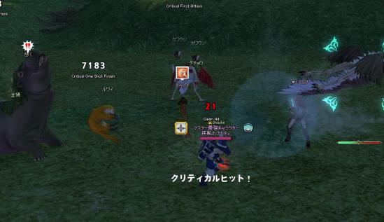 2013032640.jpg