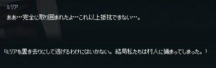 2013032650.jpg