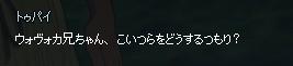 2013032652.jpg