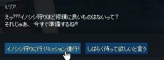 201303269-2.jpg
