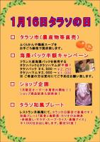 POP_20110114194136.jpg