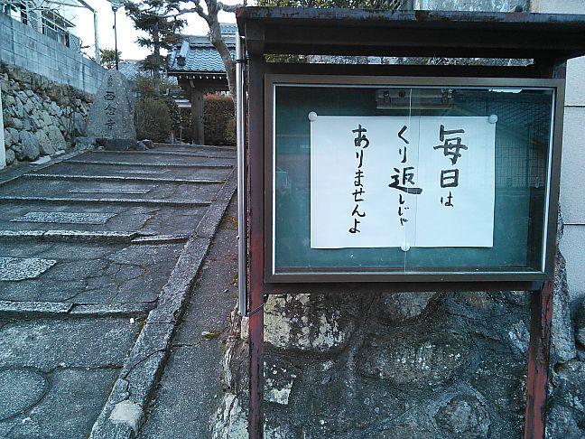 t_NEC_0004.jpg