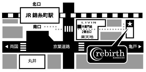 rebirth map