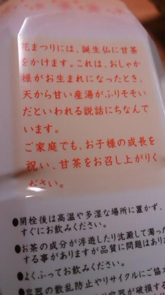 2_20120413160000.jpg