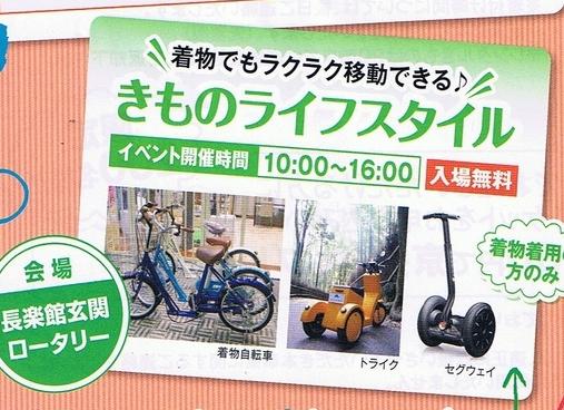 kimono_20120920104449.jpg