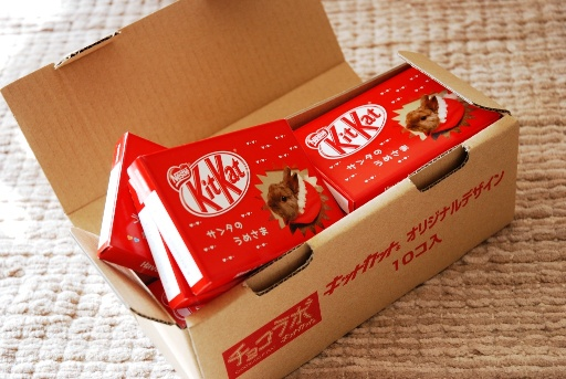 Kit Kat②