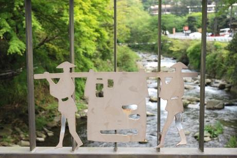 橋の欄干②