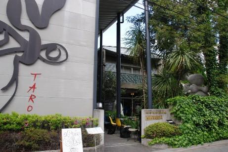 201005岡本太郎記念館