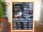 ライブ20110716