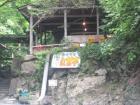 横野滝20110717