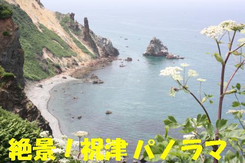 IMG_3809_convert_20110704221815.jpg