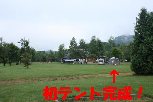IMG_4257_convert_20110806160737_20110807223728.jpg