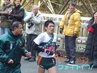 箱根駅伝2012006