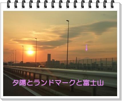 成田お迎え003