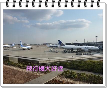 成田お迎え001