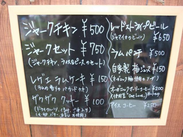 116_convert_20120719224835.jpg