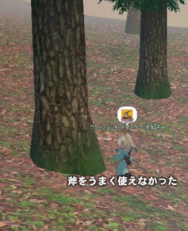 mabinogi_2011_09_07_001.jpg