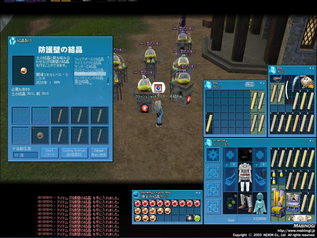 mabinogi_2011_09_07_002.jpg
