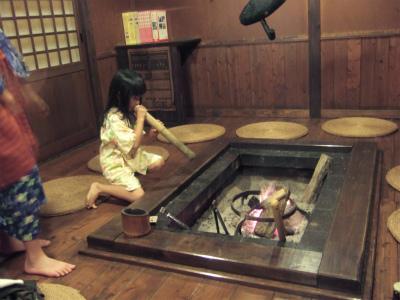 2010.3.13~14 小田温泉・カドリードミニオン 051