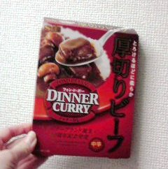 001curry-130420_2106~001-curry